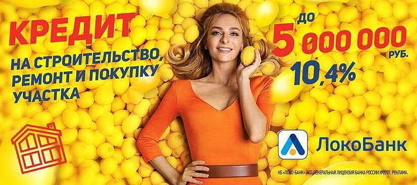 http://credit101.ru/wp-content/uploads/2017/08/image-e14-600x325.jpeg