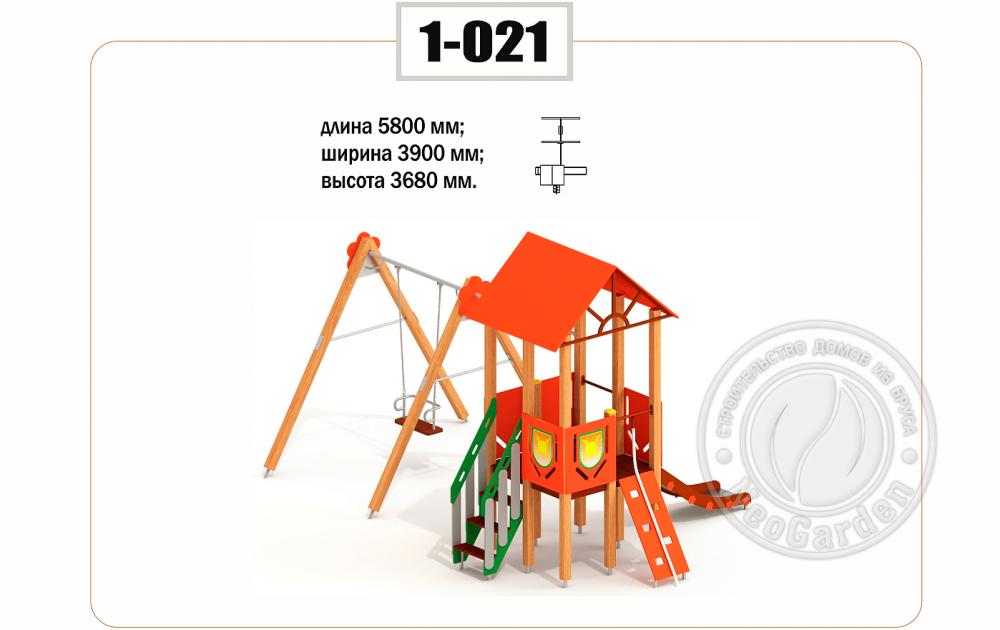 Детский игровой комплекс № 1-021