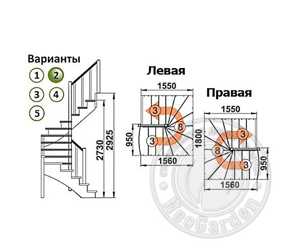 Деревянная п-образная лестница К-003м/2