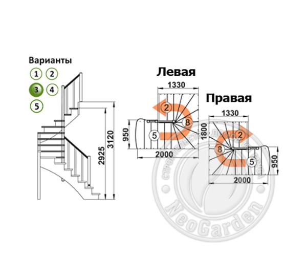 Деревянная п-образная лестница К-003м/3
