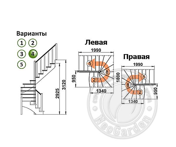 Деревянная п-образная лестница К-003м/4