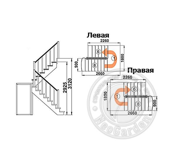Деревянная п-образная лестница К-004м/2