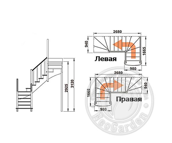 Деревянная п-образная лестница К-009м-1