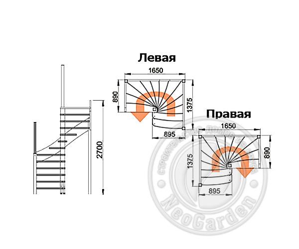 Деревянная п-образная лестница ЛС-04м