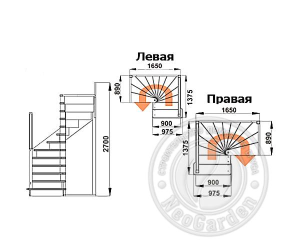 Деревянная п-образная лестница ЛС-05м