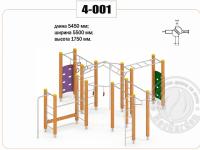 Детский спортивный игровой комплекс № 4-001