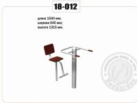 Уличный тренажёр для фитнеса 18-012