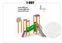 Детский игровой комплекс № 1-007