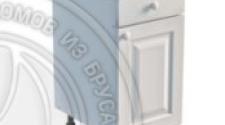 Тумба 1 дверь, 1 ящик 400 х 560 х 720 сосна, эмаль