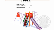Детский игровой комплекс № 1-022