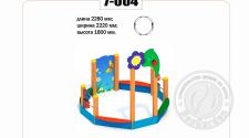 Детская песочница 7-004