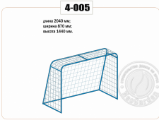Детские игровые хоккейные ворота № 4-005