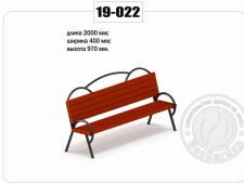 Садовая лавочка 19-022