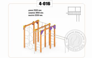 Детский спортивный игровой комплекс № 4-016