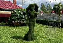 скульптура топиари - дама с зонтом