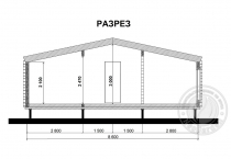 Одноэтажный дом из клееного бруса Домбай в разрезе