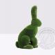 Топиарий - кролик сидячий